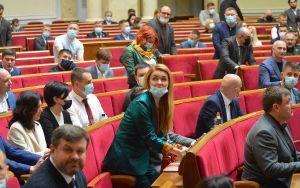 Внеочередное пленарное заседание Верховной Рады Украины 29 апреля.