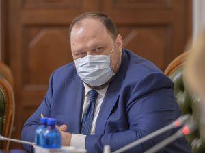 Заседание Консультативного совета по вопросам местного самоуправления под председательством Председателя Верховной Рады Украины Дмитрия Разумкова