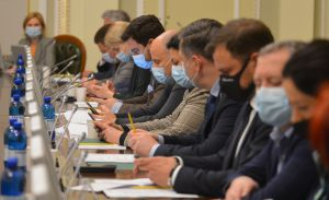 Засідання Погоджувальной ради депутатских фракций (депутатских груп) в ВР