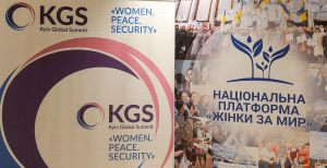 Председатель Верховной Рады Украины Дмитрий Разумков  принял участие в работе Весенней сессии Kyiv Global Summit 2021 посвященной Международному дню защиты детей.