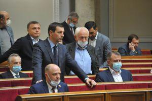 Пленарное заседание Верховной Рады Украины 1 июня.