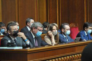 Пленарное заседание Верховной Рады Украины 4 июня.