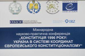 Председатель Верховной Рады Украины Дмитрий Разумков принял участие в Международной научно-практической конференции «Конституция 1996: Украина в системе координат европейского конституционализма»