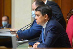 Пленарное заседание Верховной Рады Украины 16 июля. Завершилась пятая сессия Верховной Рады 9-го созыва.