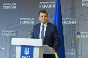 Брифинг Председателя Верховной Рады Украины Дмитрия Разумкова после завершения пятой сессии Верховной Рады 9-го созыва.