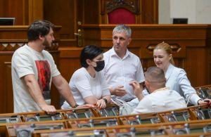 Внеочередное пленарное заседание Верховной Рады Украины 20 июля.