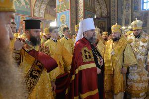 Божественная литургия по случаю 1033-й годовщины Крещения Руси-Украины.