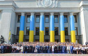 Торжественное заседании Верховной Рады по случаю 30-й годовщины принятия Акта провозглашения независимости Украины