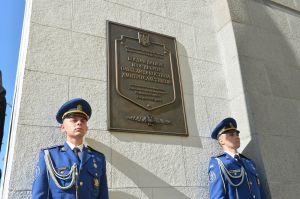 Председатель Верховной Рады Украины Дмитрий Разумков принял участие в церемонии памяти военнослужащих Нацгвардии, погибших во время несения службы 31 августа 2015 возле Верховной Рады Украины