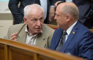 Пленарне засідання Верховної Ради України 8 вересня