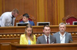 Позачергове пленарне засідання Верховної Ради України 8 вересня