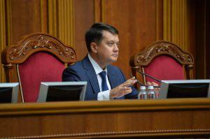 Пленарне засідання Верховної Ради України 9 вересня