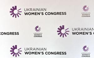 V Український Жіночий Конгрес «Лідерство жінок як цінність», Київ
