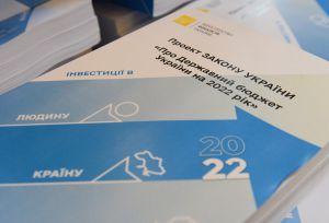 Пленарне засідання Верховної Ради України 21 вересня